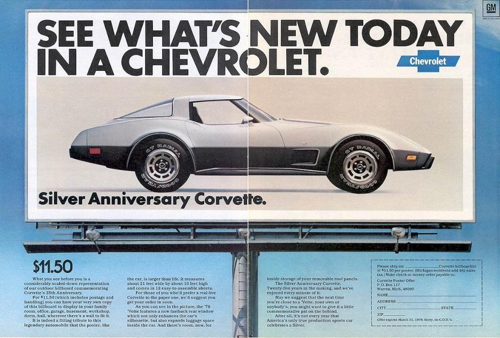 1978-Corvette-ad
